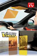 Антибликовый солнцезащитный козырек для автомобиля HD Vision Visor Clear View ( Эйч Ди Визор Клир Вью)