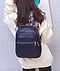 Рюкзак женский кожзам городской Casual Синий, фото 3