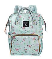 """Рюкзак-сумка для мамы,  детских вещей, путешествий """"Фламинго"""""""