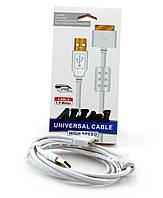 Кабель USB to iPhone 4, High Speed, White, 1.5 м