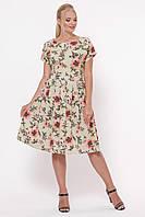 Модное красивое женское платье осень 2019цвет: беж, размер: 50, 52, 54
