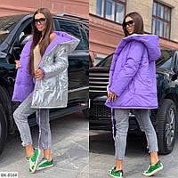 Женская осенняя куртка (плащёвка+синтепон 250)