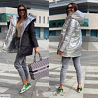 Женская осенняя куртка в расцветках (плащёвка+синтепон 250)