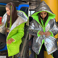 Женская демисезонная куртка в расцветках, фото 1