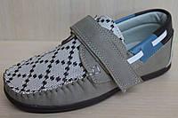 Мокасины детские на мальчика, детская школьная обувь, туфли тм Том.м р. 27,28,29