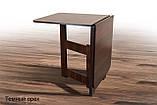 Стол-книжка лайт Микс мебель, фото 3