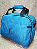 (30*40*19)Спортивная дорожная мессенджер Хорошее качество/Спортивная сумка только оптом