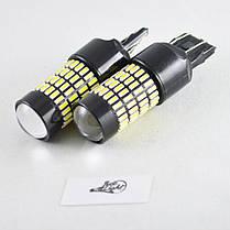 Автомобильная лампа SLP LED 102-4014 SMD в задний ход с цоколем 7443(7440)(W21W)(W21/5W)  Белый, фото 3