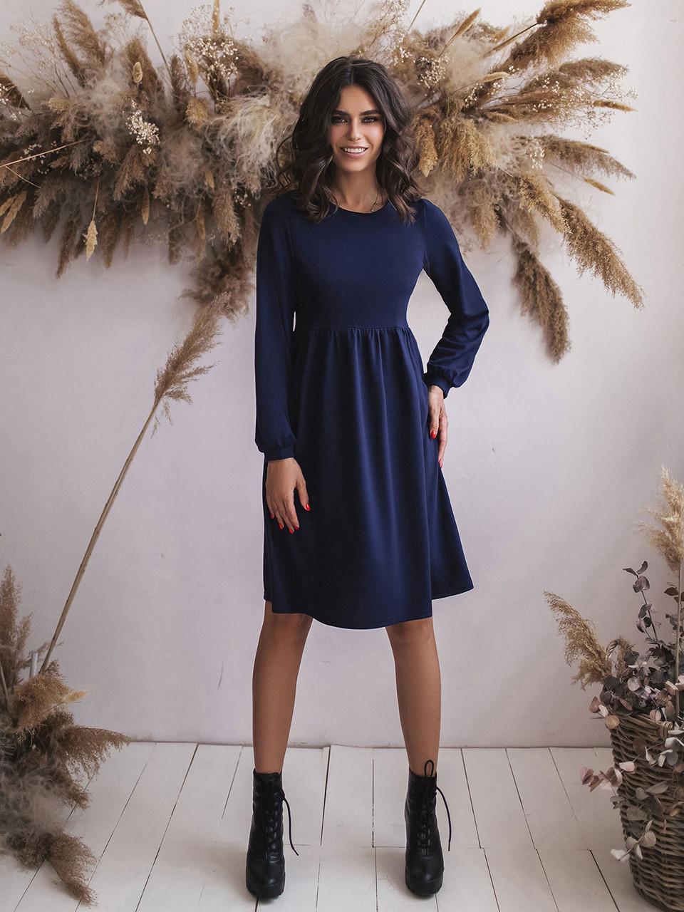 Платье трикотажное беби долл темно-синее