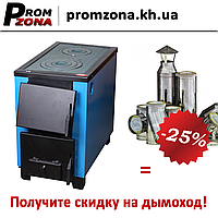 Твердотопливный котел Огонек КОТВ-17.5