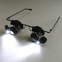 Ювелирные очки MAGNIFIER 9892A-II Led 20x, фото 3