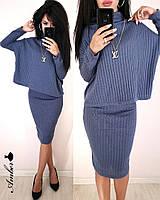 Костюм женский модный кофта свободного кроя с украшением и юбка миди Kma1105