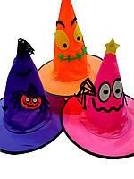 Шляпа Ведьмы на тематику Хэллоуин, разные расцветки- аксессуар для вашего образа
