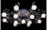 Люстра галогенная со светодиодной подсветкой , пультом 8523-13