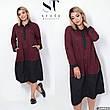Платье женское стильное размеры: 50-56, фото 5