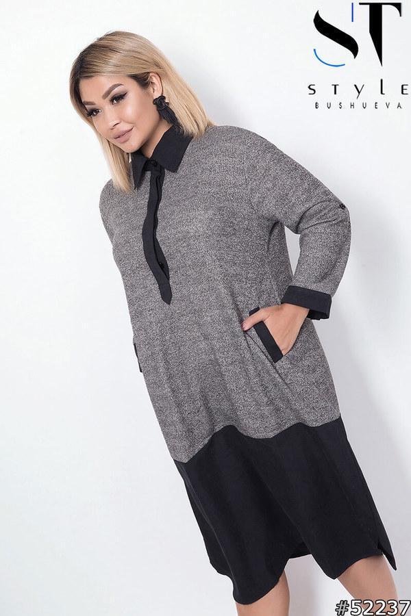 Платье женское стильное размеры: 50-56