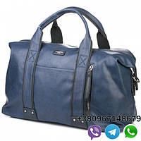 Мужская сумка David Jonesдля командировок цвет синий, кожаная сумка Давид Джонс