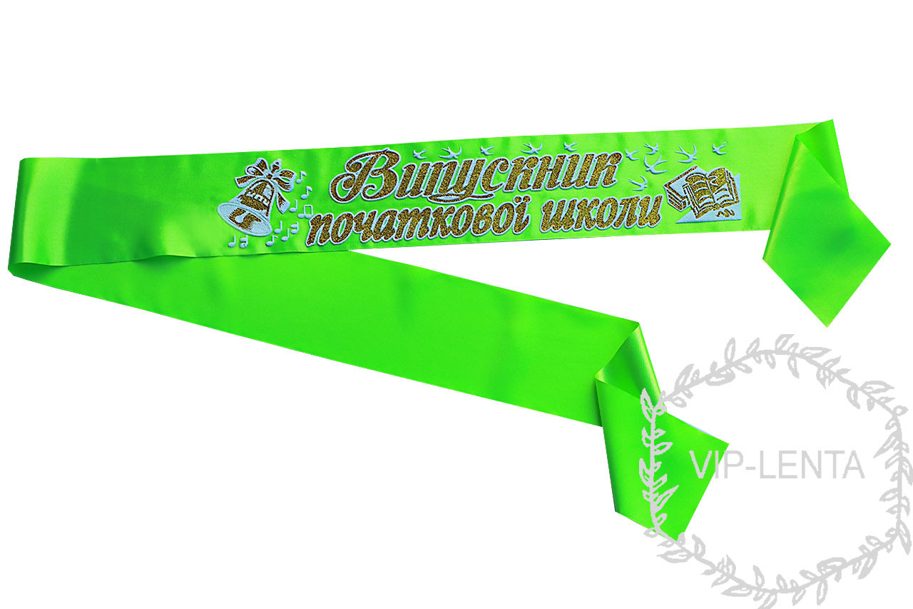 Салатна стрічка для початкової школи рельєфна