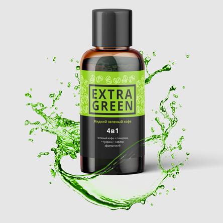 Extra Green - Жидкий зеленый кофе для похудения (Экстра Грин), фото 2