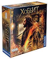 Карточная настольная игра Хоббит Пустошь Смауга (Der Hobbit: Smaugs Einöde)
