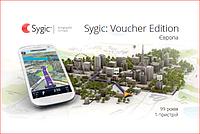 ПО Sygic GPS Navigation (99 лет\1 устройство) карты Европы