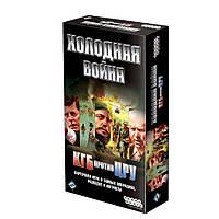 Карточная настольная игра Холодная война КГБ против ЦРУ 13+ 2 игрок 30-60 мин