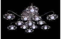 Люстра светодиодная с пультом 8544-13