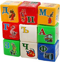 "Кубики пластмассовые Абетка ""Радуга"" 1806 Технокомп"