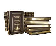 Книги подарочные BST 860512 165х270х40 мм Библиотека «Великие» (Gabinetto) (в 98-ми томах)