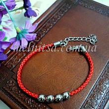 Браслет- основа с бусинами,  (плетеный шнур 15 см + цепочка-удлинитель 4 см,) 1 шт, цвет красный