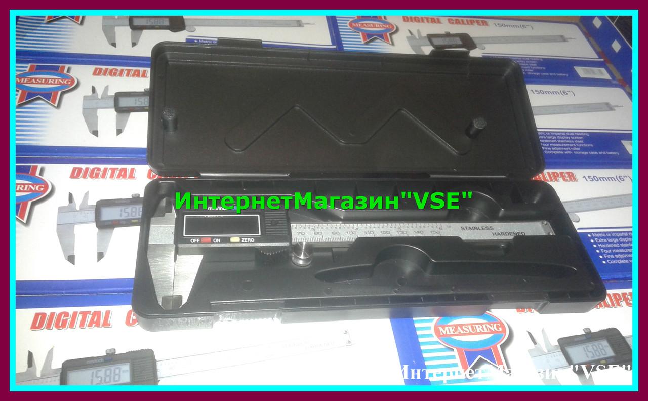 Штангельциркуль 0,01мм электронный цифровой с LCD дисплеем