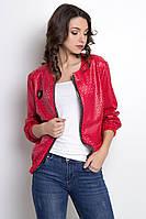 Куртка женская, цвет: красный, размер: 42, 44, 46, 48