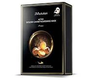 Маска с икрой для упругости кожи JM Solution Active Golden Caviar Nourishing Mask 30мл