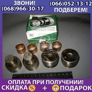 Шкворень УАЗ 452,469 с/о в комплект(4шк.+4вт+4шайбы) (пр-во УАЗ) (арт. 3741-2304014)