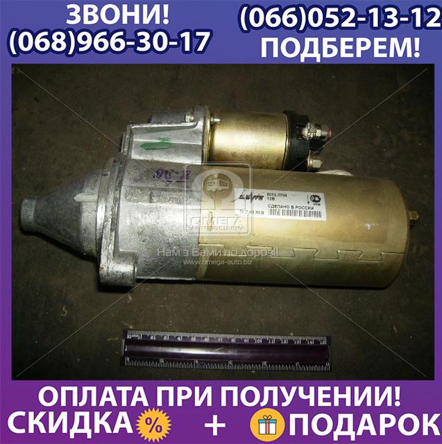 Стартер ГАЗ с двигательЗМЗ 406.10, 405.10, а/м УАЗ с двигательЗМЗ 409.10 (редукторный) (пр-во г.Самара) (арт. 6012.3708000)