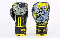 Перчатки боксерские кожаные на липучке VENUM TRAMO 14 oz черный-желтые VL-5792