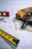 Аудит ремонтно строительных-работ. Ремонтно-строительные работы. Комплексные ремонты.