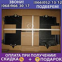 Конденсор кондиционера COND AVENSIS LHD 98-00 (Van Wezel), (арт. 53005266)