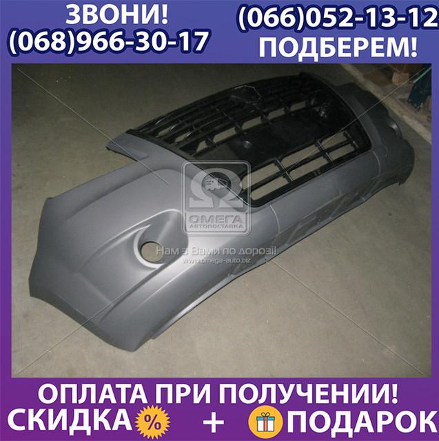 Панель бампера в сборе ГАЗЕЛЬ Next (под противотуманные фары) (пр-во ГАЗ) (арт. А21R23-2803012-10)