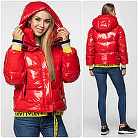 Уникальная модная женская зимняя куртка - рюкзак с поясом, лаковая оверсайз 44, Красный