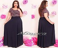 Вечернее платье в пол Ажур (размеры 52-58)