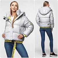 Уникальная модная женская зимняя куртка - рюкзак с поясом, лаковая оверсайз 40, Серый