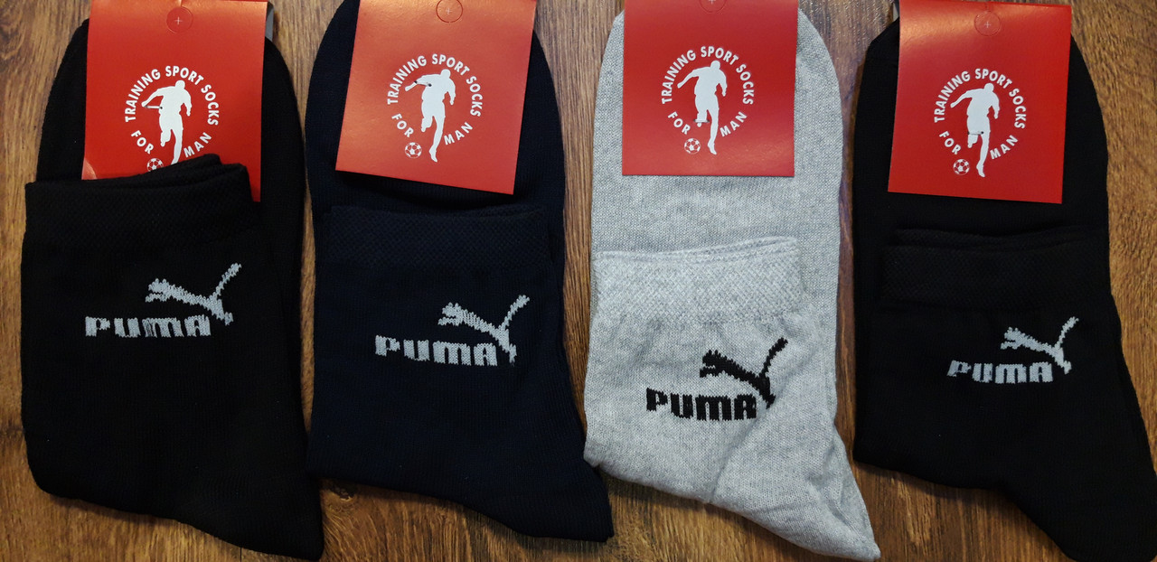 """Чоловічі бавовняні шкарпетки в стилі""""Puma""""40-44"""