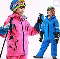 Зимний комплект тройка на девочку, мальчика Д-50-О