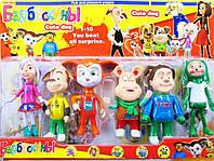 Игрушки Барбоскины набор 6 героев