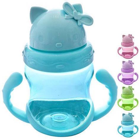 Чашка-поилка детская 350мл, фото 2