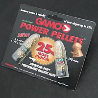 Пули Gamo Raptor 2х50 шт. кал.4,5 ( 6322644 )