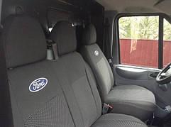 Чехлы на сиденья Ford Conect (без столиков) 2009-2013 'Elegant'