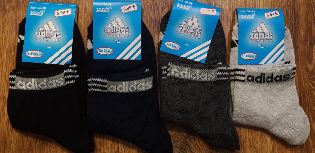 """Жіночі стрейчові шкарпетки в стилі """"Adidas Athletic""""Туреччина(36-39)"""