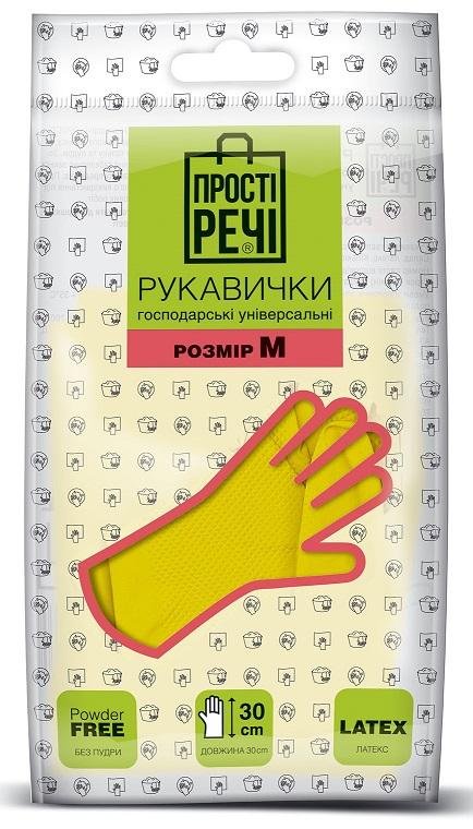Перчатки хозяйственные универсальные М 1 пара ТМ Прості речі